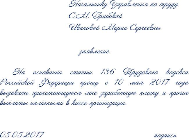 Бугурусланский отдел судебных приставов