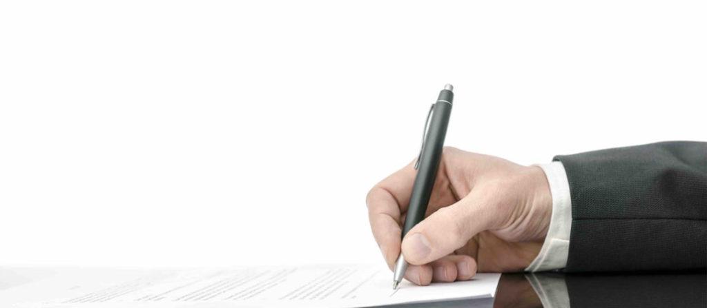 Ознакомление работника с записями в трудовой книжке