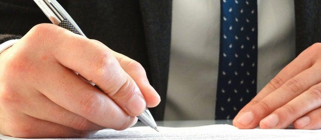 Трудовой договор без испытательного срока