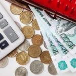 Как самостоятельно рассчитать компенсацию за задержку зарплаты?