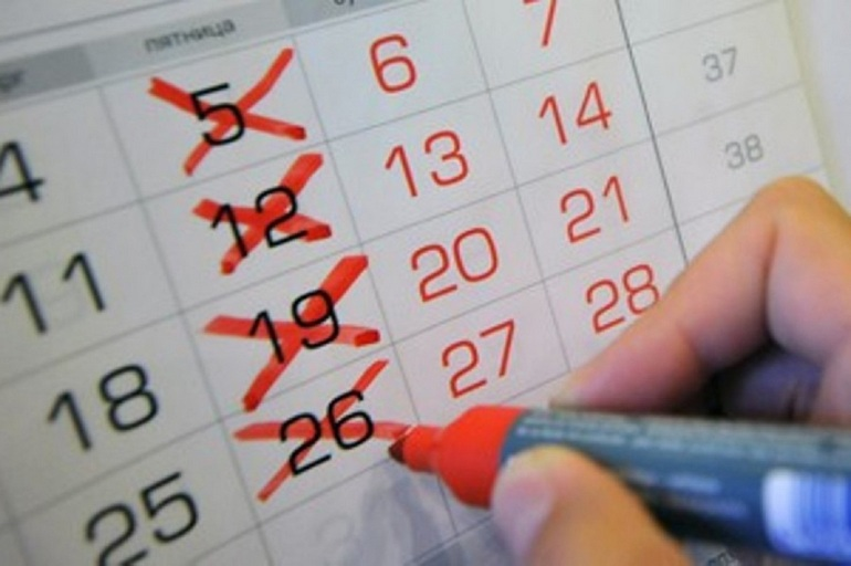 Переход на четырехдневную рабочую неделю